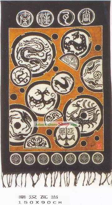Batik Hanging- The Sign of Anicent Emperor