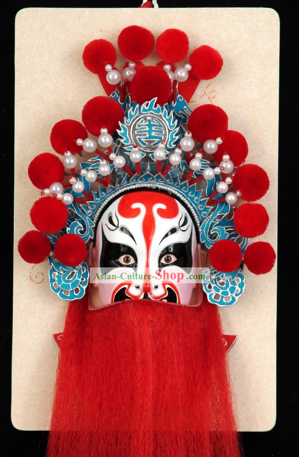 Handcrafted Peking Opera Mask Hanging Decoration - Meng Liang