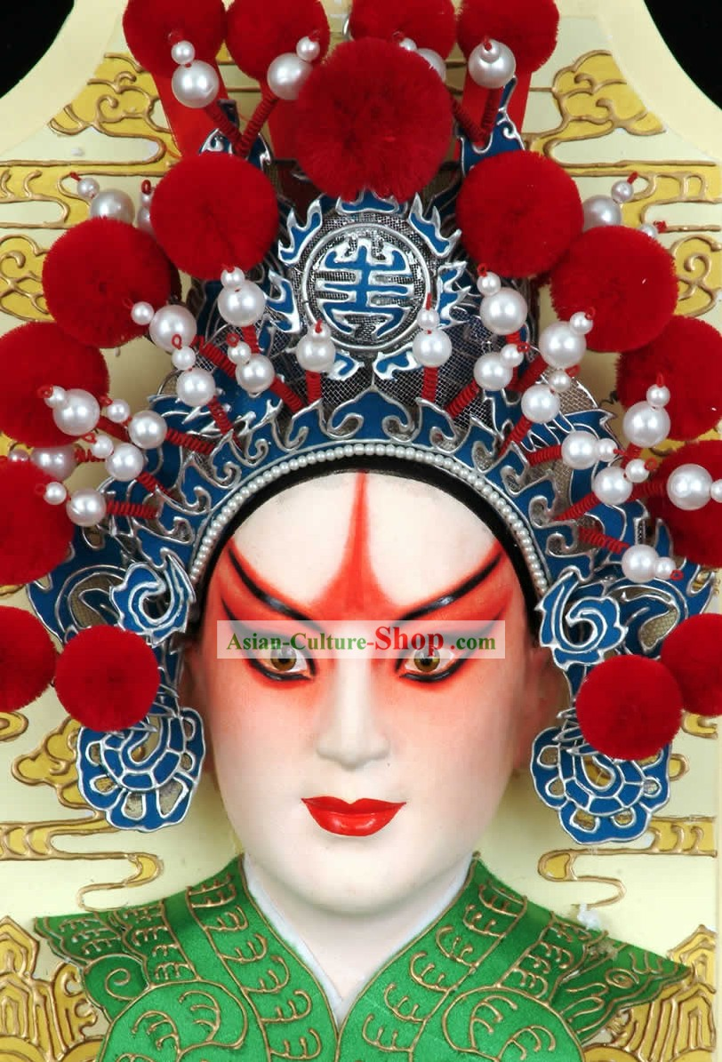 Handcrafted Peking Opera Mask Hanging Decoration - Gao Chong