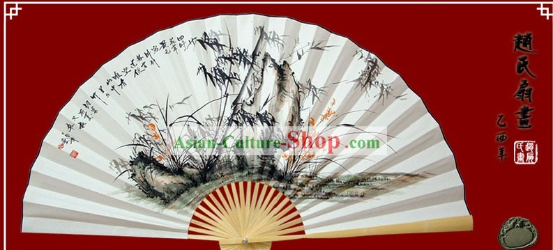 Chinese Hand Painted Large Decoration Fan by Zhao Qiaofa-Bamboo, Orchid and Stone