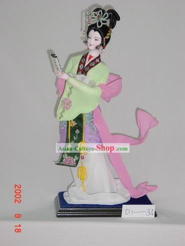 Handmade Peking Silk Figurine Doll - Beauty Reading Book