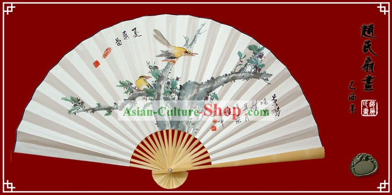 Chinese Hand Painted Large Decoration Fan by Zhao Qiaofa-Huang Li
