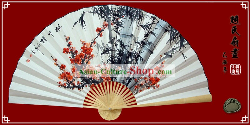 Chinese Hand Painted Large Decoration Fan by Zhao Qiaofa-Plum and Bamboo Love