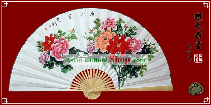Chinese Hand Painted Large Decoration Fan by Zhao Qiaofa-Rich Peony