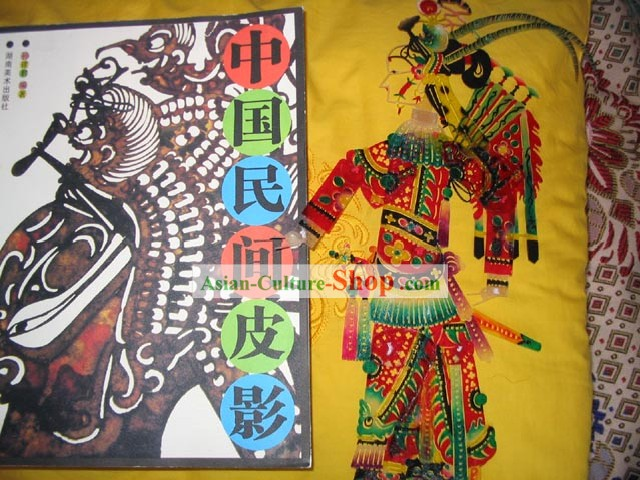 Traditional Chinese Hand Carved Shadow Play - Mu Guiying (Woman Hero)