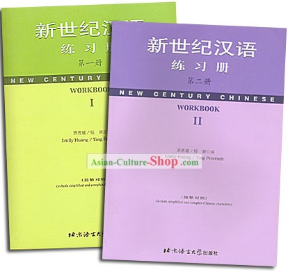 New Century Chinese Worbooks
