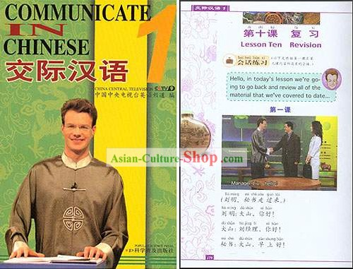 Communicate in Chinese 1