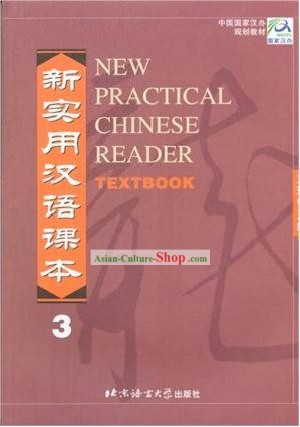 New Practical Chinese Reader Textbook 3