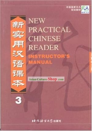 New Practical Chinese Reader Instructor's Mannual 3