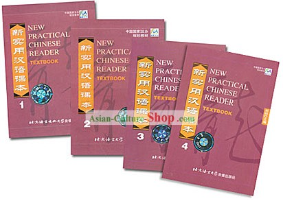 New Practical Chinese Reader Audiocassettes for Textbook