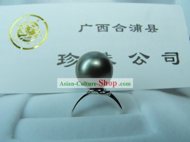 Rare Nature Big Pearl Ring