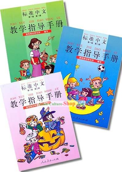 Standard Chinese Teacher's Instructional Manuals Level 1,2,3(9 books)