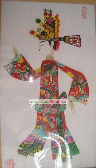 Traditional Chinese Hand Carved Shadow Play - Xi Men Qing (Playboy)