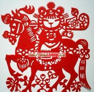 Chinese Paper Cuts Classics-Lucky Horse Child