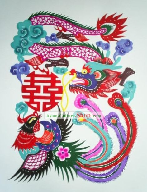Chinese Paper Cuts Classics-Chinese Lobster Pieces Atop Garlic Greens 1