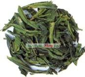 Chinese Top Grade Sunflower Seed Tea (200g)