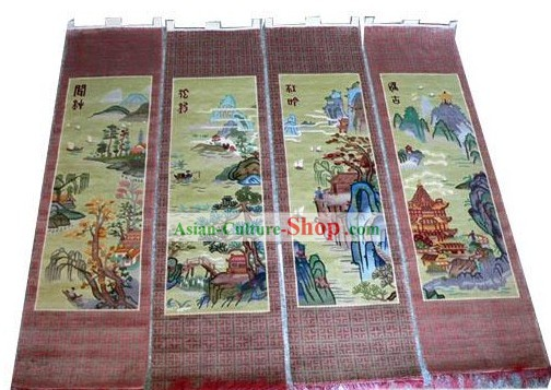 Art Decoration Chinese Hand Made Thick Natural Silk Hanging Rug(35¡Á160cm)