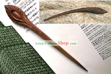 Hand Carved Chinese Traditional Walnut Hair Pin (Hairpin)-Peacock