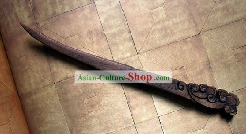 Hand Carved Chinese Traditional Walnut Hair Pin (Hairpin)- Cloud