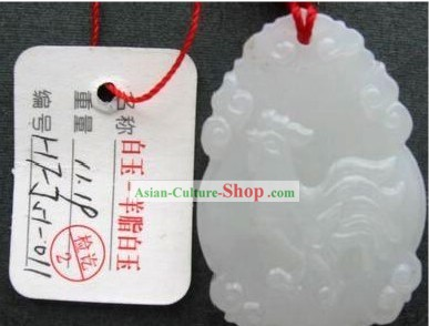 Chinese Top Yang Zhi Jade Zodiac Chicken Charm Collectible