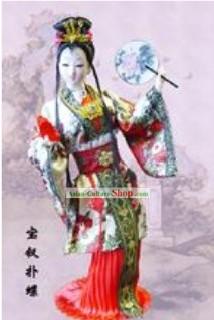 Handmade Peking Silk Figurine Doll - Xue Baochai in Dream of the Red Chamber