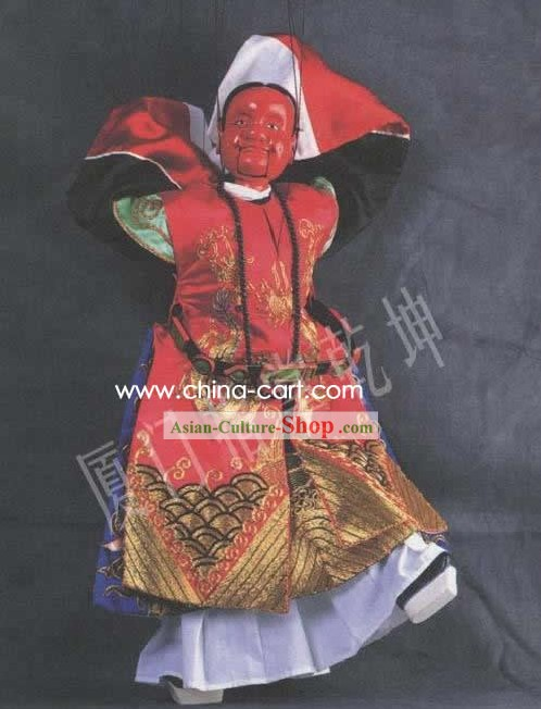 Large and Delicate Chinese String Puppet - Xiang Gong