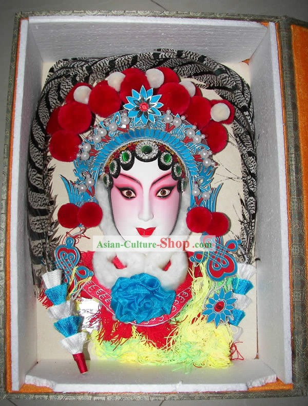 Large Handcrafted Peking Opera Mask Hanging Decoration - Mu Guiying