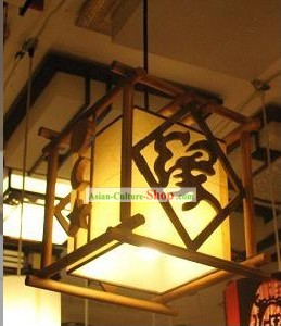 Chinese Classical Hand Made Wood Ceiling Lantern - Yuan Fate