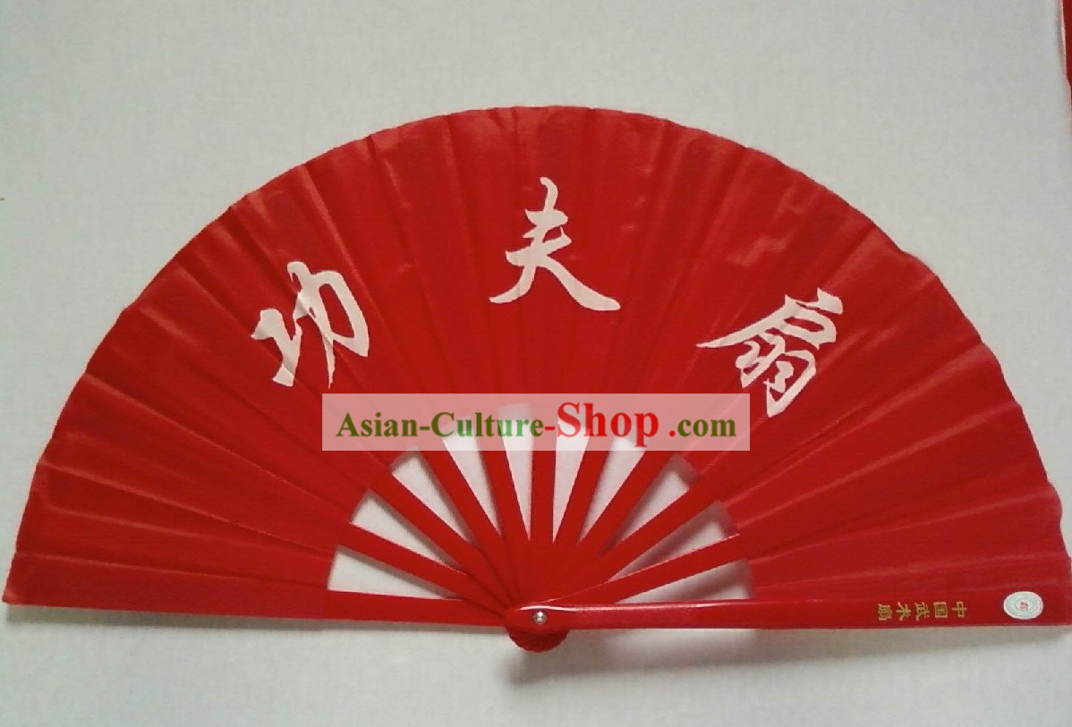 Chinese Traditional Mu Lan Kung Fu Dance Performance Fan