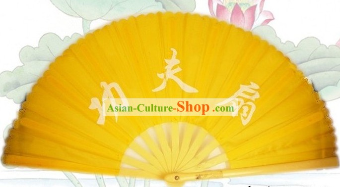 Chinese Traditional Mu Lan Kung Fu Dance Performance Fan (yellow)
