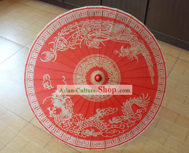 Chinese Traditional Dragon Umbrella for Wedding