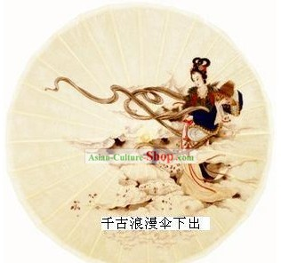 Chinese Traditional Ancient Beauty Umbrella