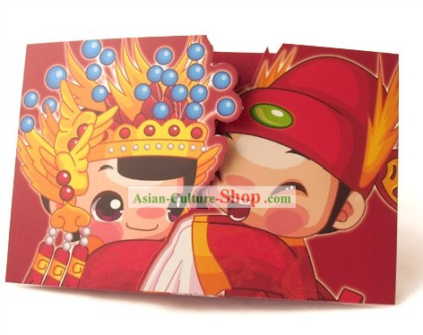Traditoinal Chinese Wedding Invitation Card 80 Pieces Set