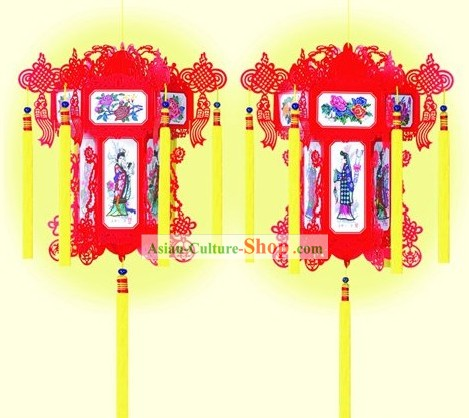 Chinese Paper Lanterns - 12 Ancient Beauties
