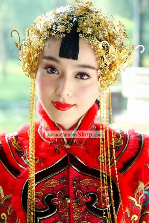 Chinese Golden Wedding Phoenix Crown/Traditional Wedding Hat/Ancient Wedding Hat