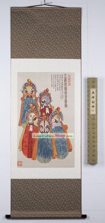 Handmade Chinese Silk Painting - Peking Opera Mask