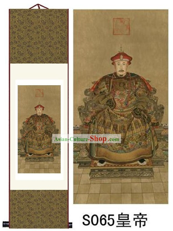 Chinese Silk Qing Emperor Portait Painting