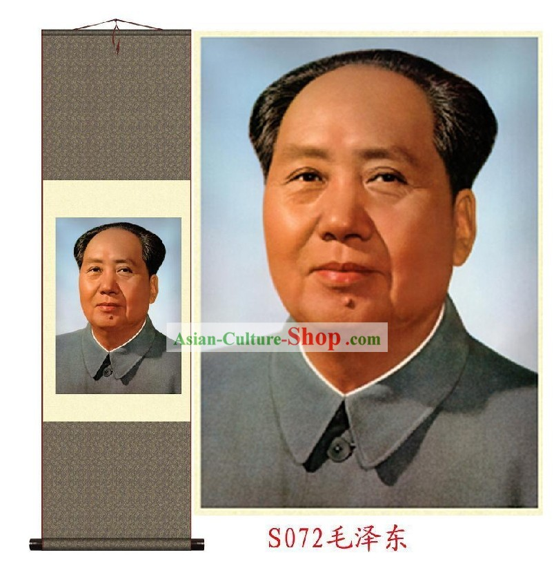 Chinese Silk Chairman Mao Portait Painting
