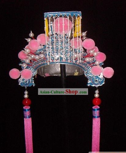 Chinese Ancient Jade Emperor Crown