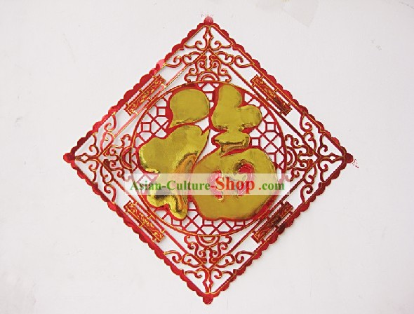 Chinese Fu Characters and Decorations for Chinese New Year