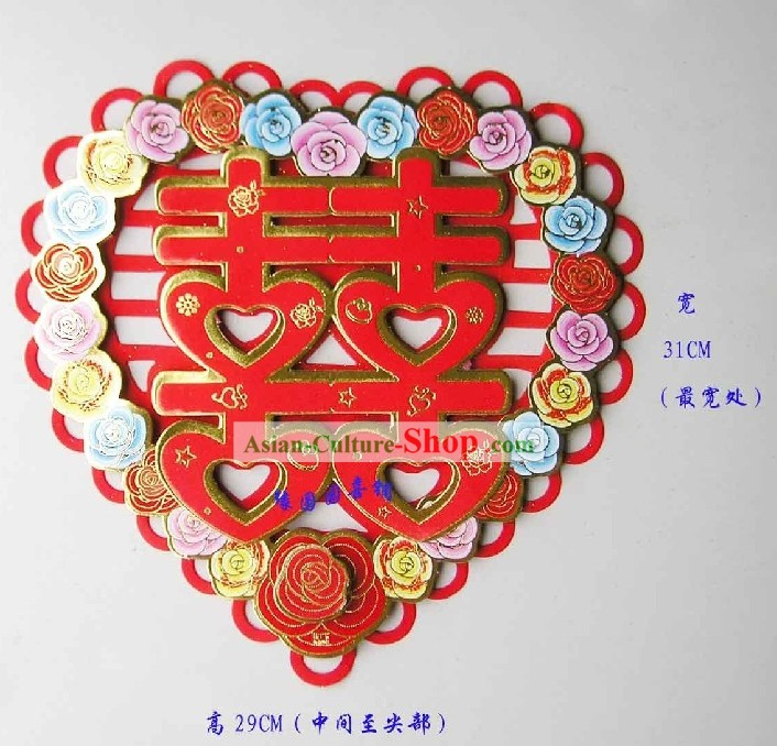 Traditional Chinese Wedding Xi Decoration