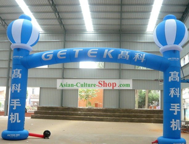 Large Chinese Inflatable Lanterns Arch