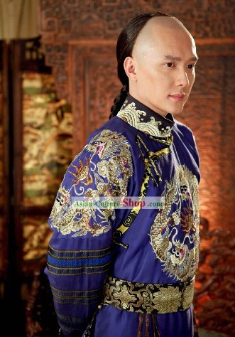 Ancient Chinese Qing Dynasty Official Court Costumes and Hat