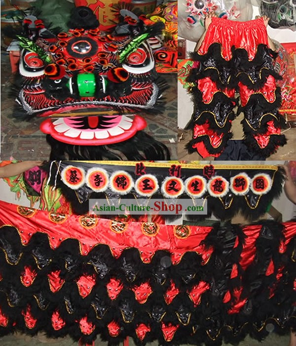 Guan Gong Classical Lion Mask and Costumes Complete Set