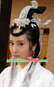 Ancient Chinese Fairy Style Wig and Hair Accessories