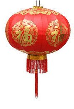 35 Inches Chinese New Year Celebration Red Lantern