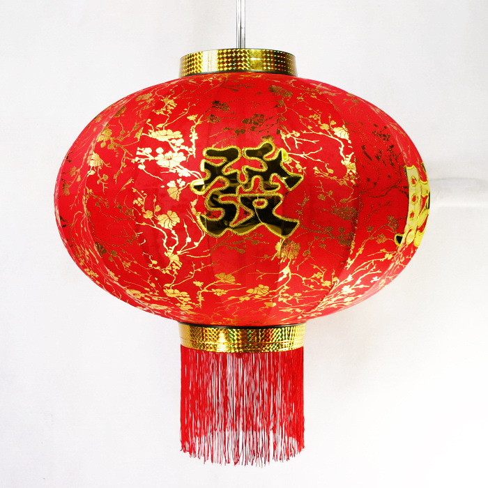 31 Inches Plum Blossom Large Chinese New Year Celebration Red Lantern