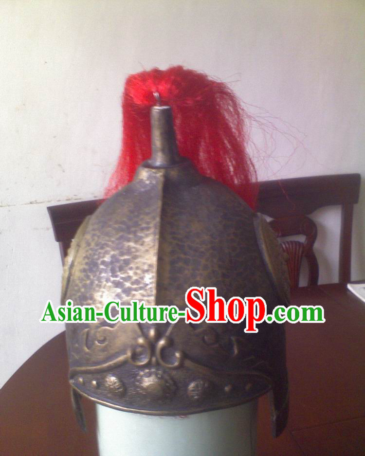 Ancient Chinese Style Three Kingdoms General Helmet