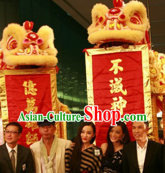 Supreme Grand Opening and Happy Celebration Light Yellow Lion Dance Costume Complete Set