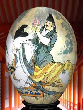 Chinese Colorful Egg